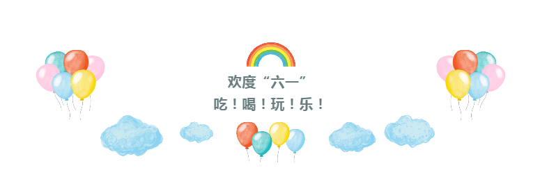 橘子洲非遗馆2.png