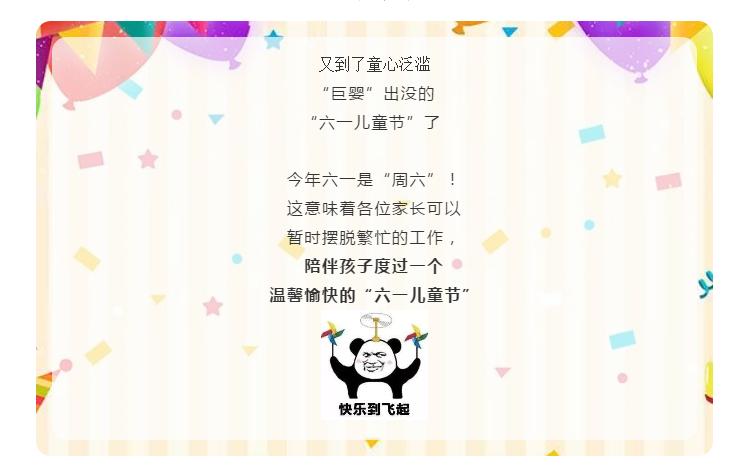 橘子洲非遗馆3.png